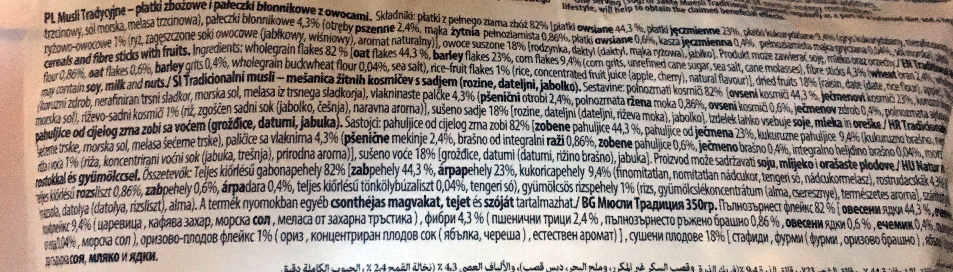 Musli Sante Traditinal - Ingredients - en