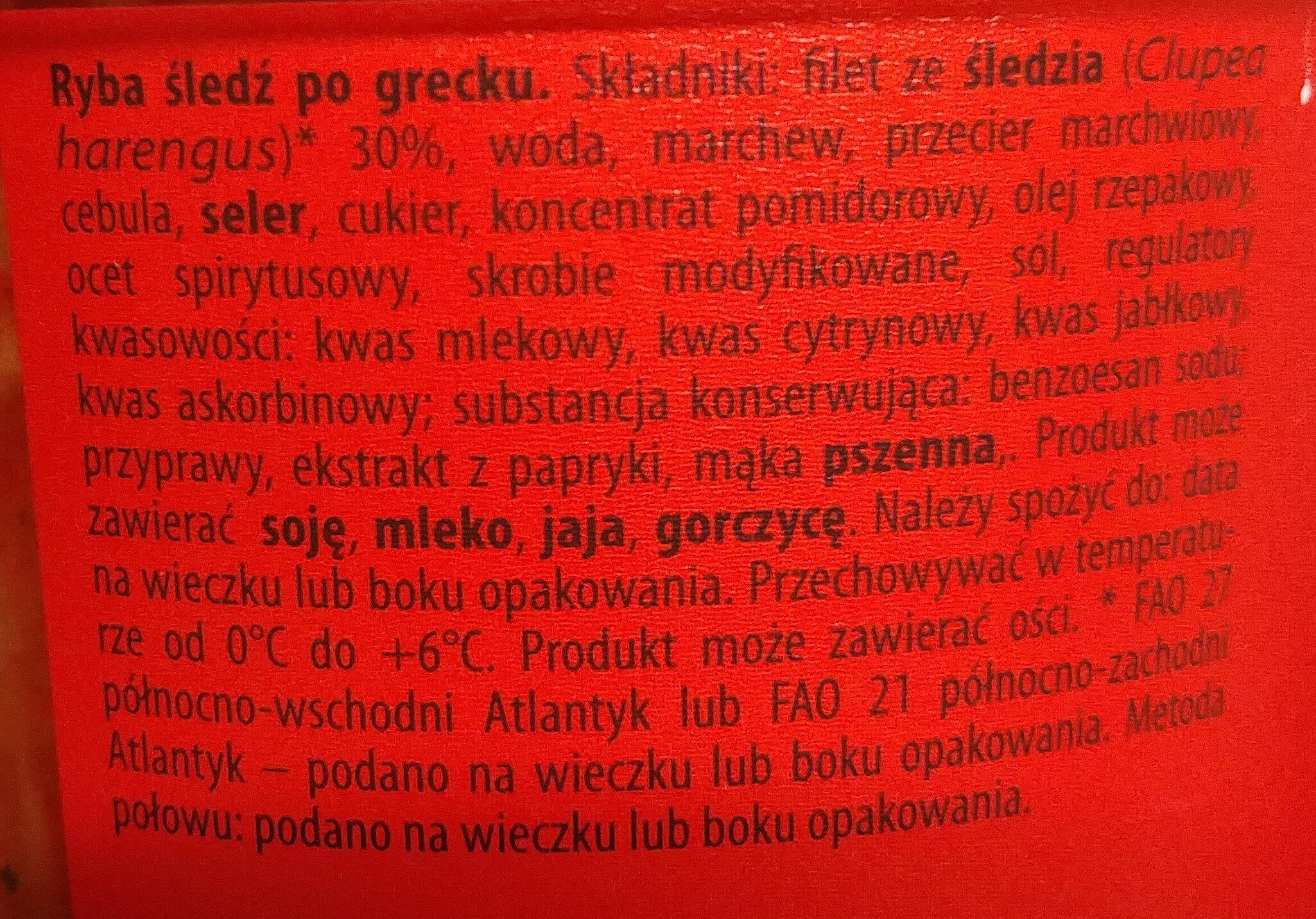 Ryba po grecku - Składniki - pl