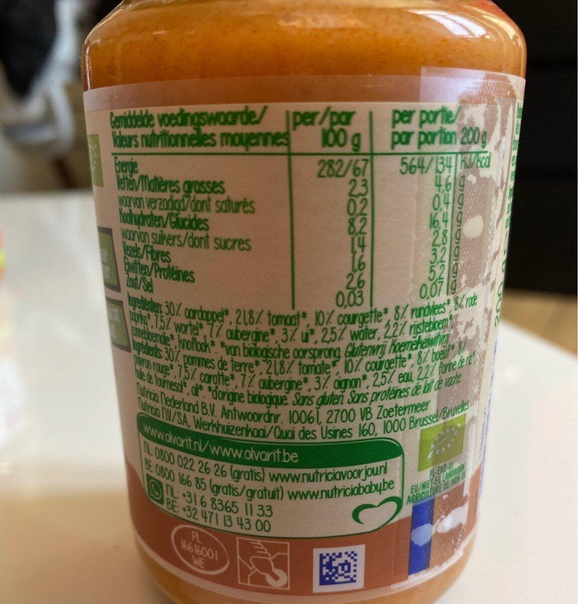 Olvarit Bio - Informations nutritionnelles - fr
