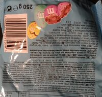 M&M's mini œufs 250g - Ingredienti - en