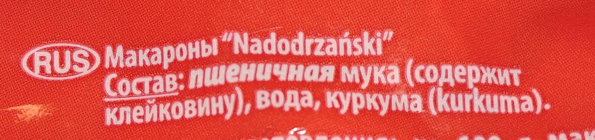 Makaron Nadarzyński - Ингредиенты - ru