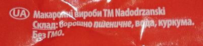 Makaron Nadarzyński - Інгредієнти - uk