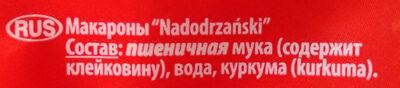 Makaron Nadarzyński rurka - Ингредиенты - ru