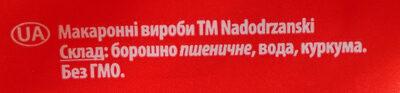 Makaron Nadarzyński rurka - Інгредієнти - uk