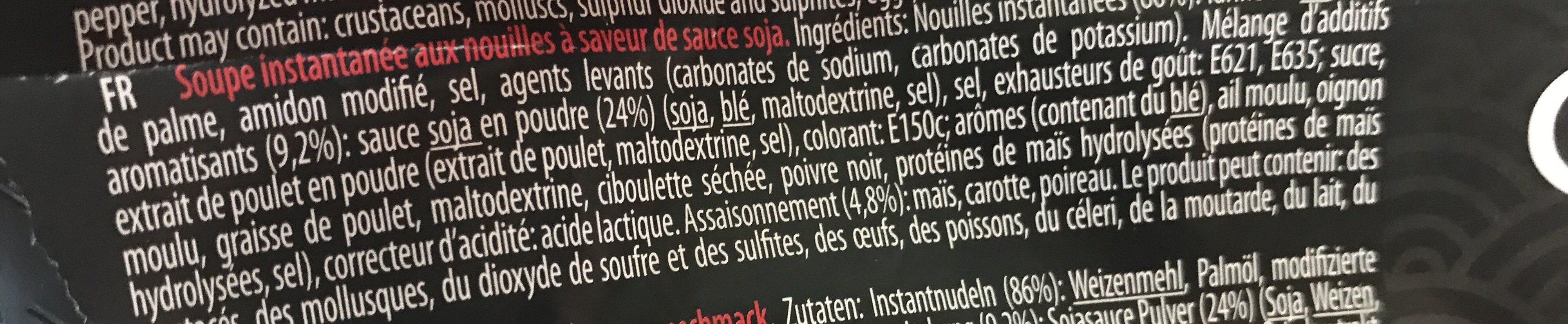 Soy sauce ramen soupe - Ingrédients - fr
