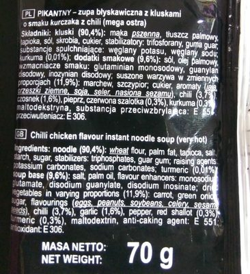 Pikantny. zupa błyskawiczna o smaku kurczaka z chili. - Ingredients