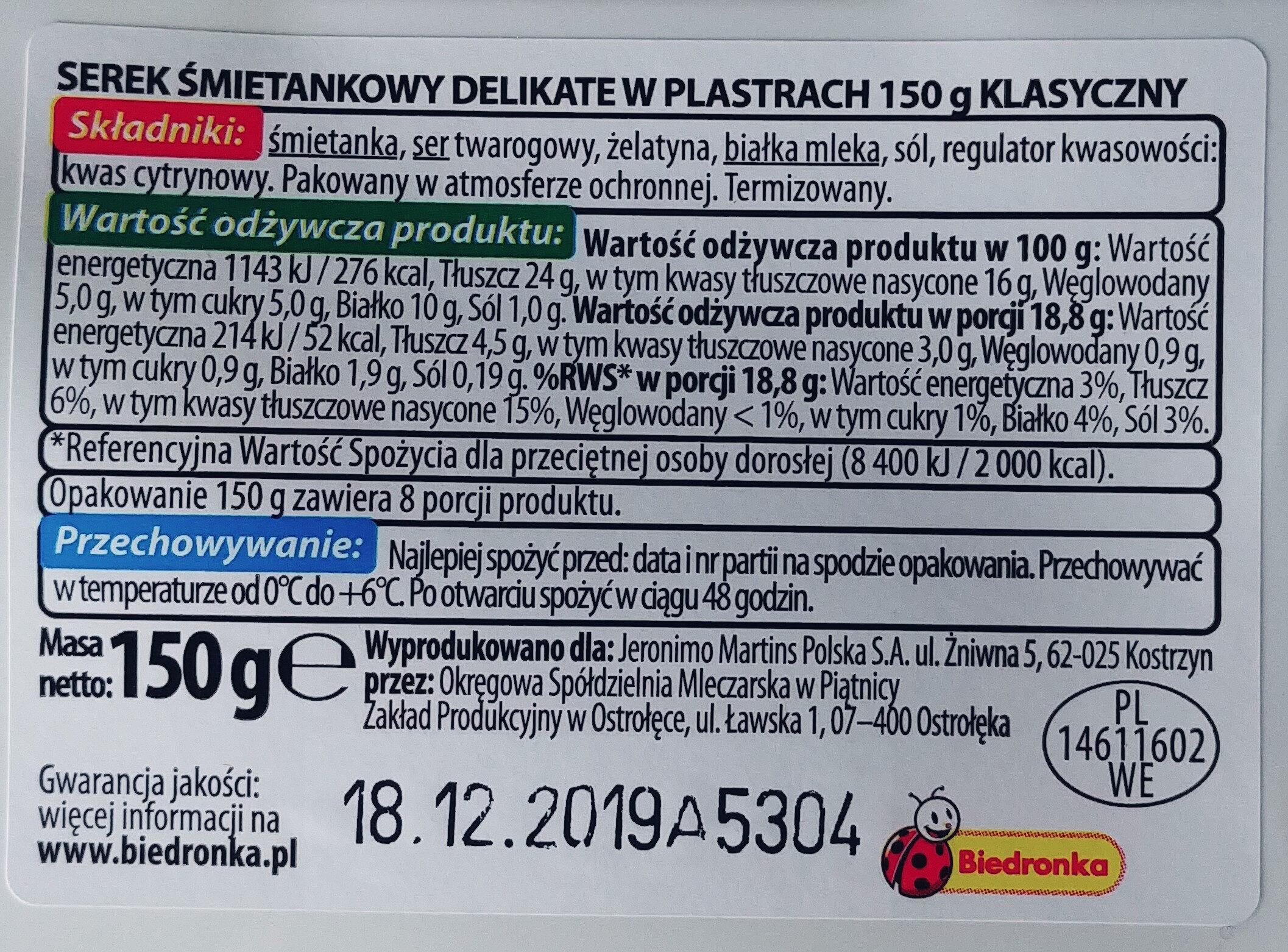 Serek śmietankowy w plastrach klasyczny - Ingredients