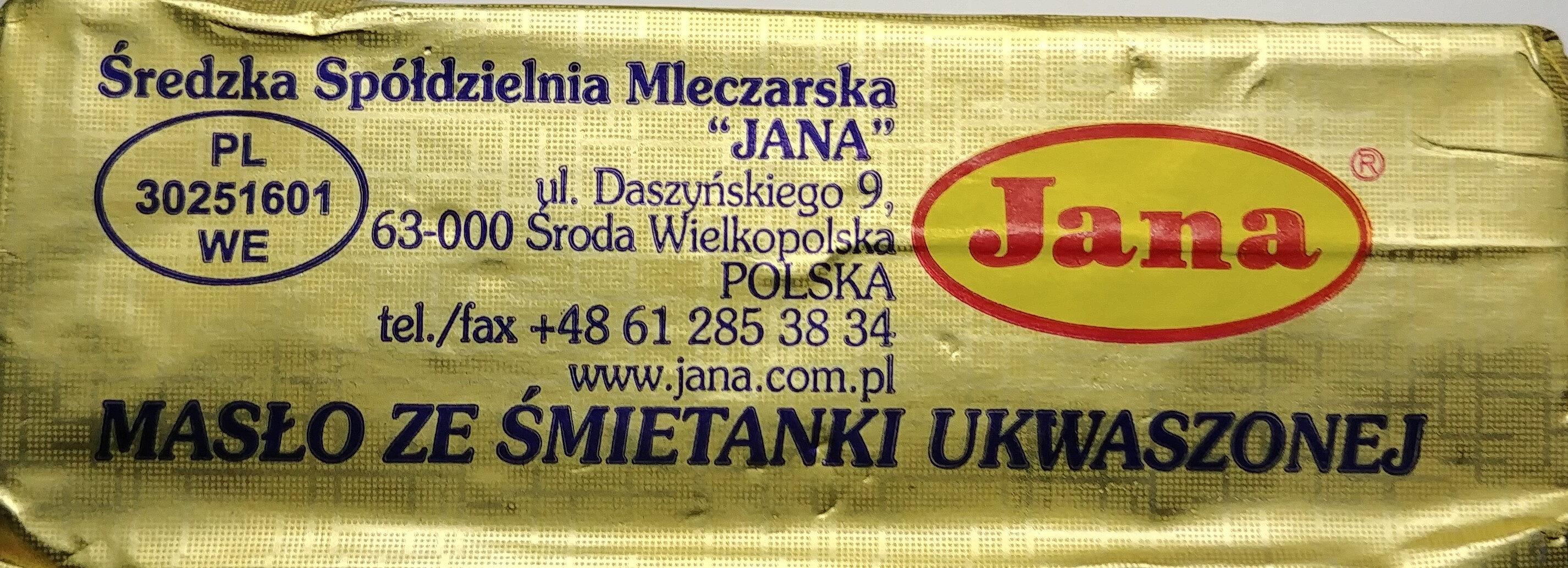 Masło ekstra wiejskie - Składniki - pl
