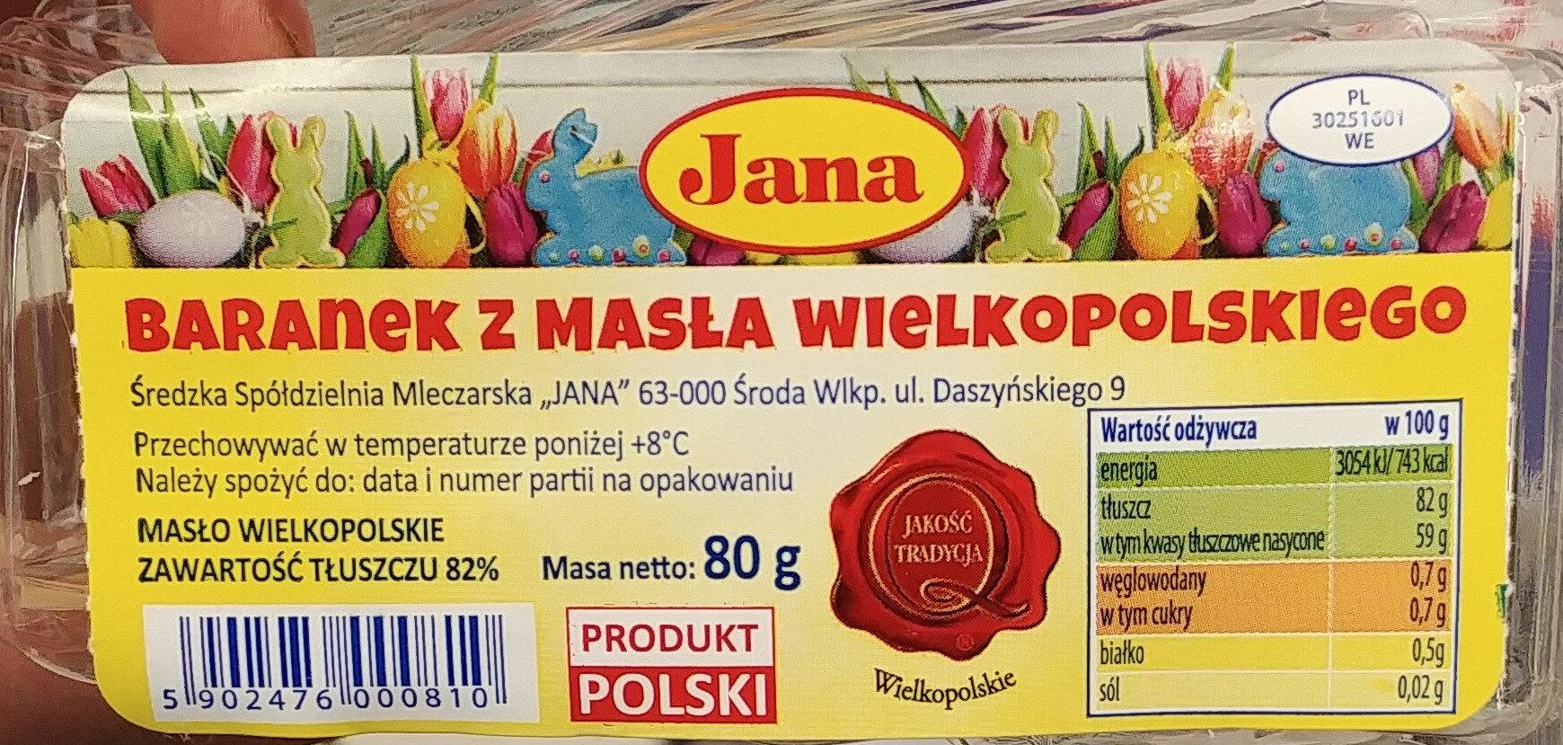 Baranek z masła wielkopolskiego - Product - pl
