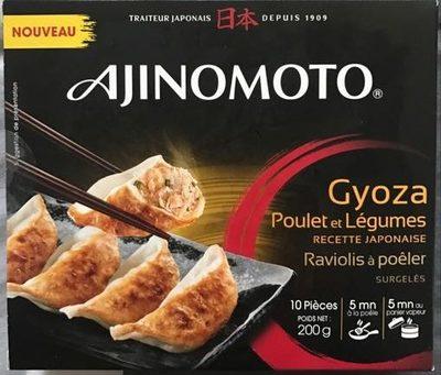 Gyoza Poulet et Légumes - Product