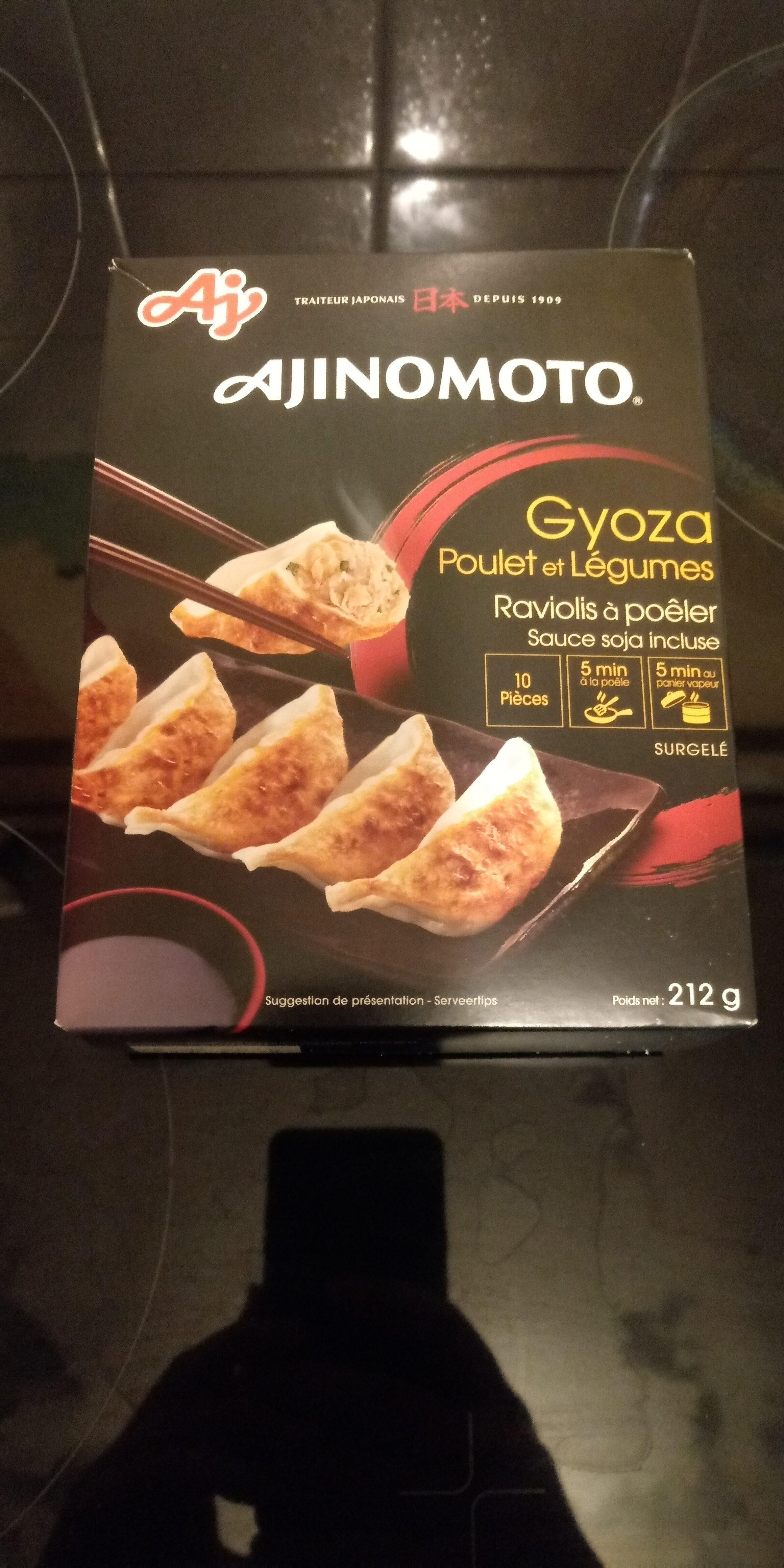 Gyoza Poulet et Légumes - Ingredients - fr