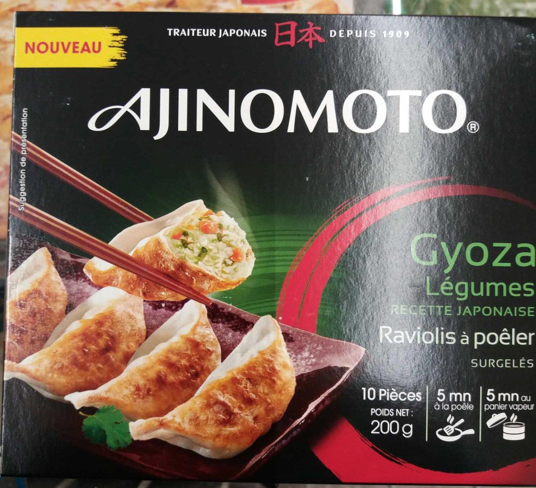 Gyoza Légumes - Product