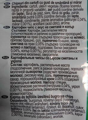 Lay's Chipsuri din cartofi cu smantana si marar - Съставки - en