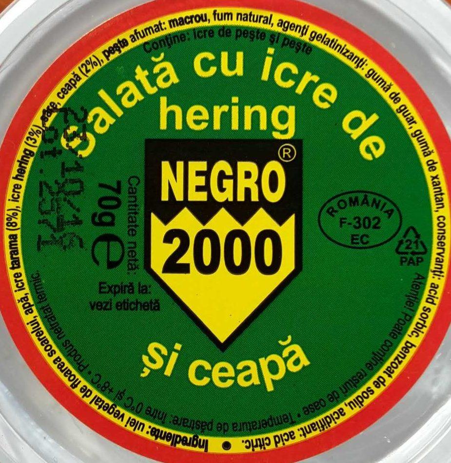 Salată cu icre de hering și ceapă - Ingredients - ro