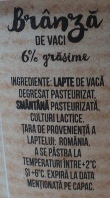Olympus Brânză de vaci 6% - Ingredients