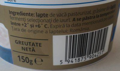 Olympus Stragghisto Iaurt grecesc 10% - Ingredients