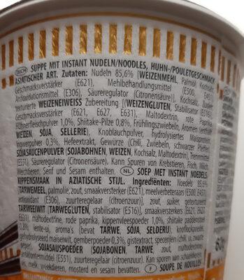 Cup noodles ginger Chicken - Ingrediënten - de