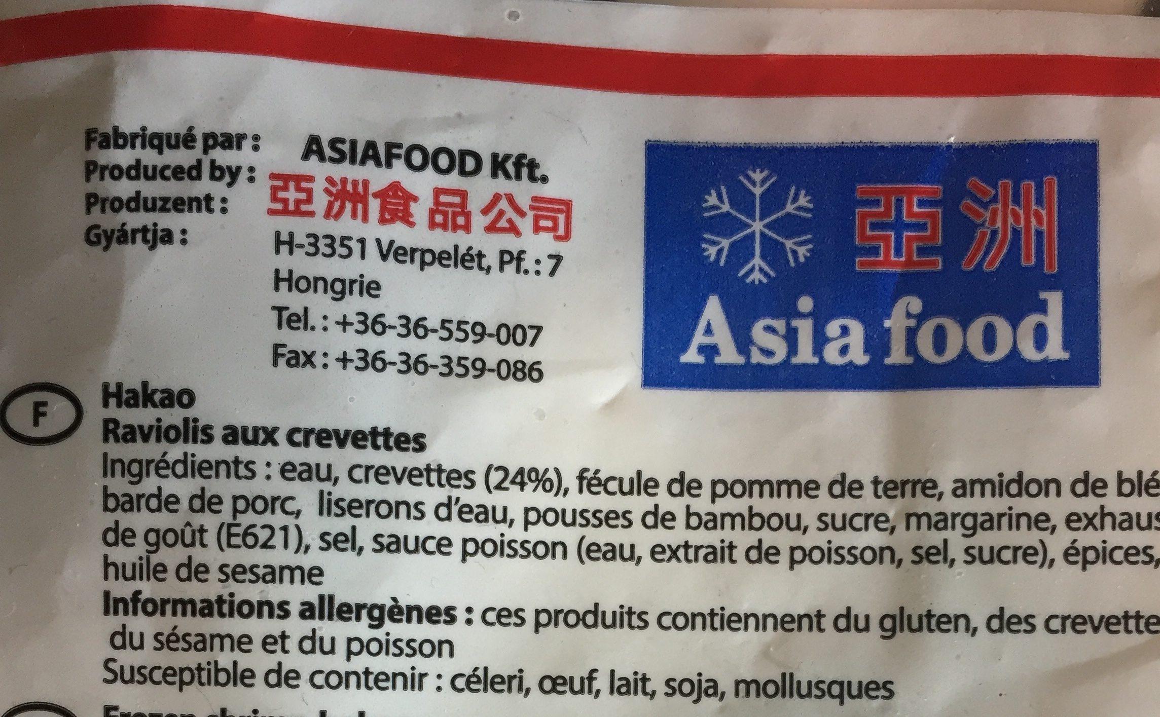 Raviolis aux Crevettes - Ingredients - fr