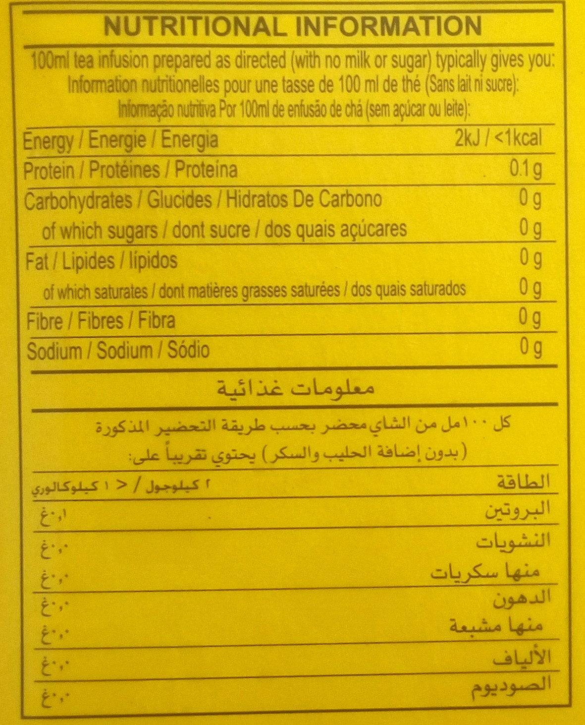 Lipton Yellow Label Tea - Informations nutritionnelles - fr