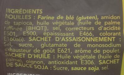 Nouilles instantanées saveur poulet au caramel - Ingredients - fr