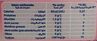 """Levure chimique en poudre """" - Nutrition facts - fr"""