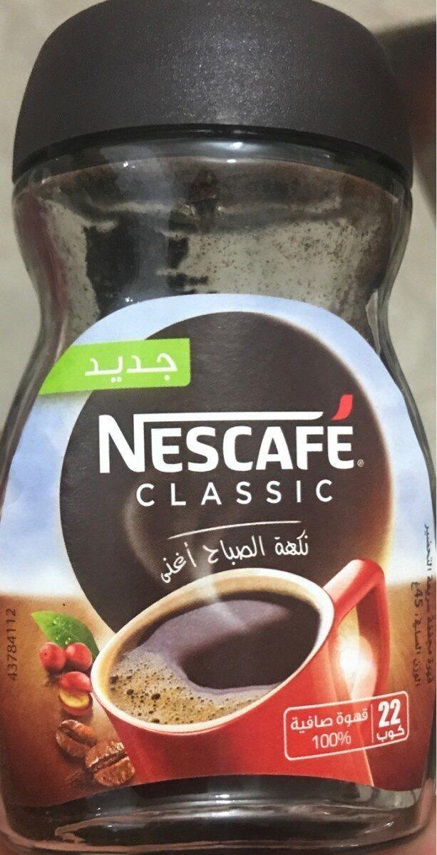 Cafe - نتاج - ar