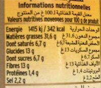 Olives Noires à La Grecque Aicha - Voedingswaarden - fr