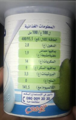 Assil - Nutrition facts