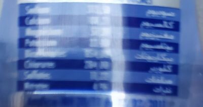 Oulmès eau minerale naturellement gazeuse - Informations nutritionnelles - fr