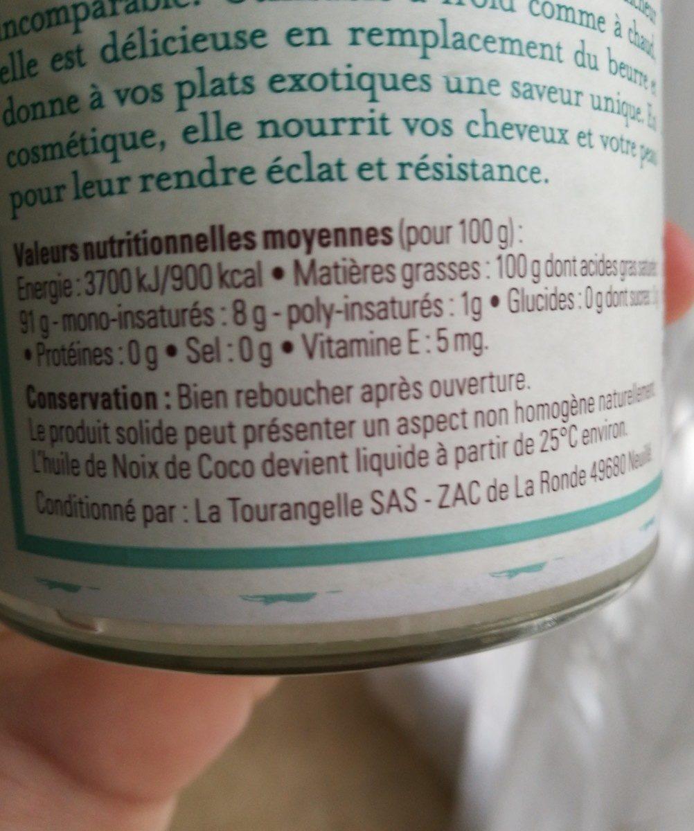 Verveine 100% - Ingrédients - fr