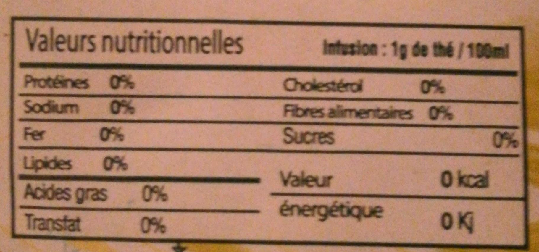 Verveine 100% - Informations nutritionnelles - fr