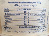 Fromage Frais au lait de vache - Nutrition facts - fr