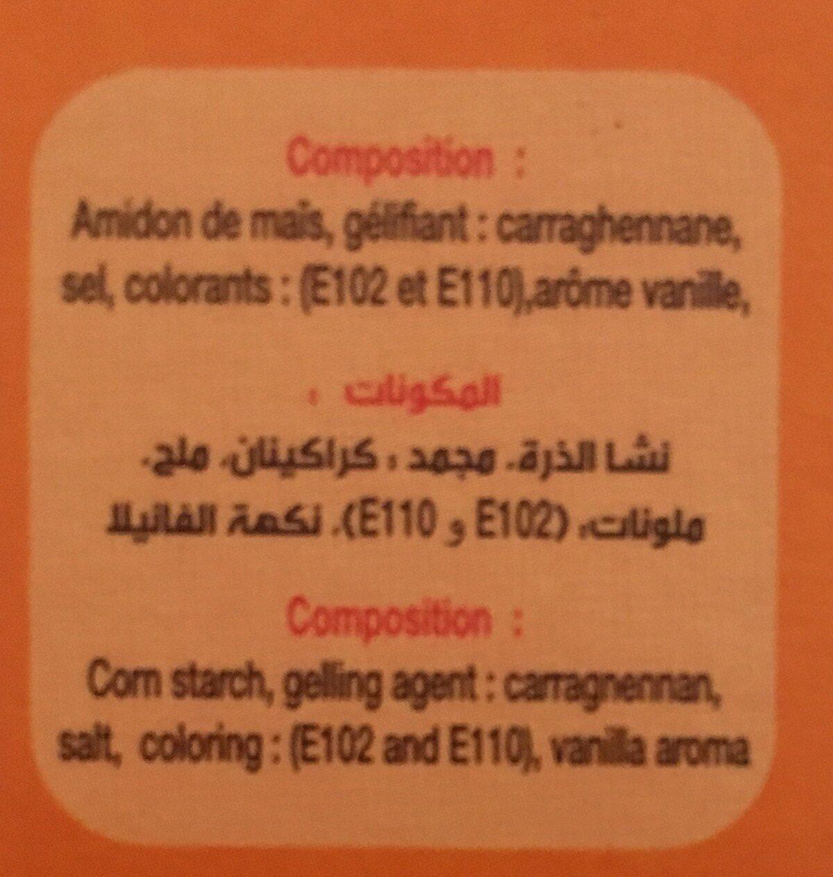 Idéal, Vanille, 200g - Ingrédients