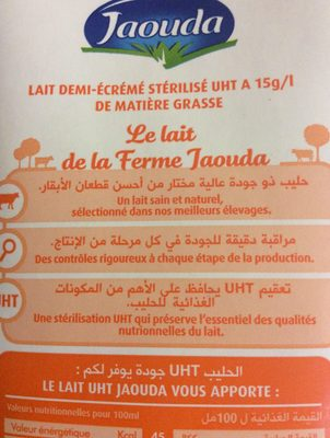 Lait Demi écrème Uht Jaouda - Ingredients - fr