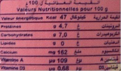 Linéa Céréales 0% - Nutrition facts - fr