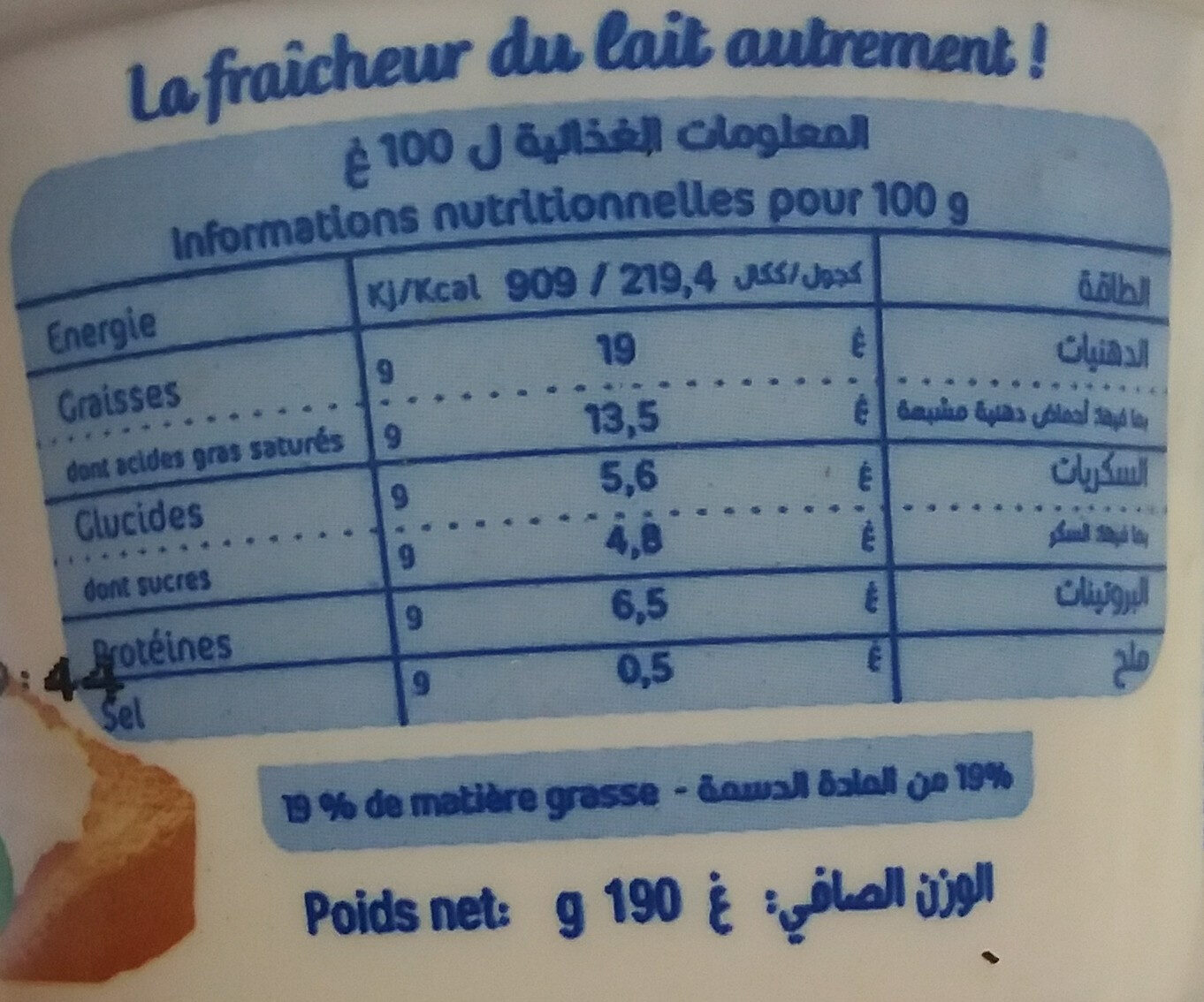 perly jben - Nutrition facts - fr