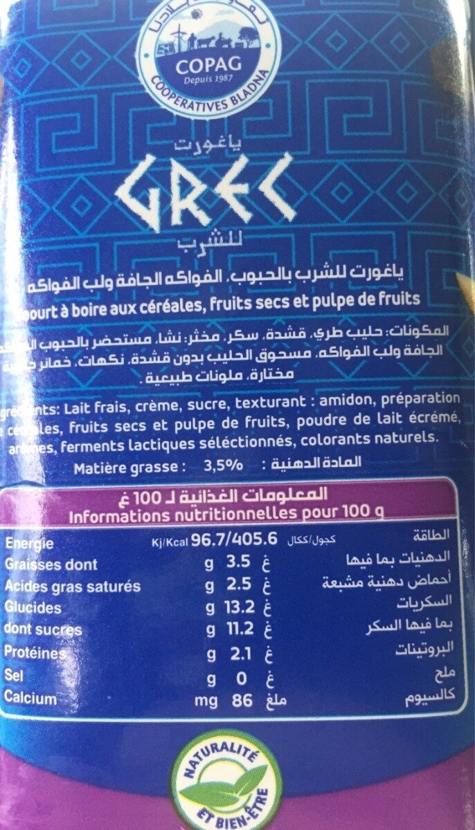 jaouda - Nutrition facts - fr