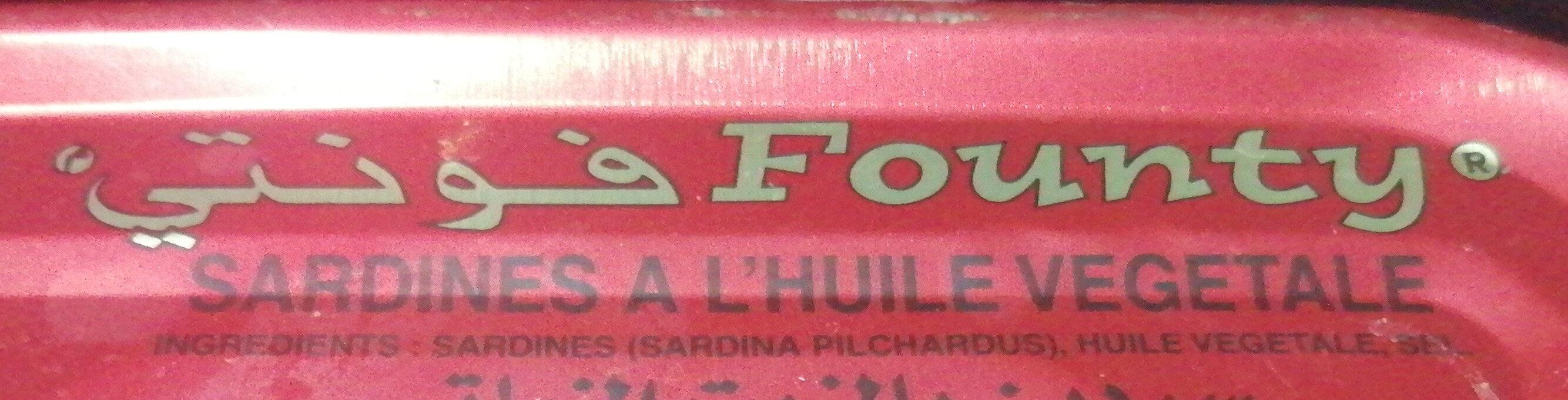 Sardines à l'huile végétale - Ingrédients - fr