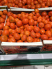 Mandarines - Product
