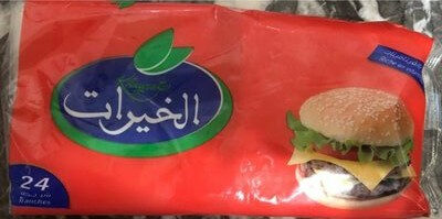 Khayrat - Product