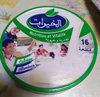 الخيرات Khayrat - Product