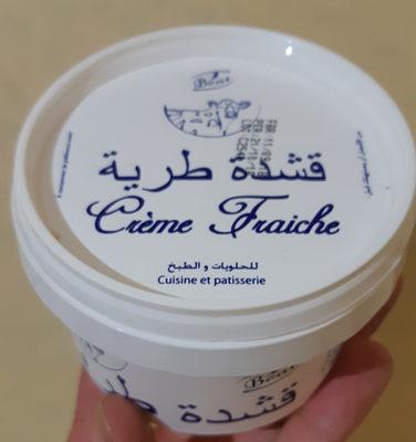 Crème Fraiche - Produit - fr