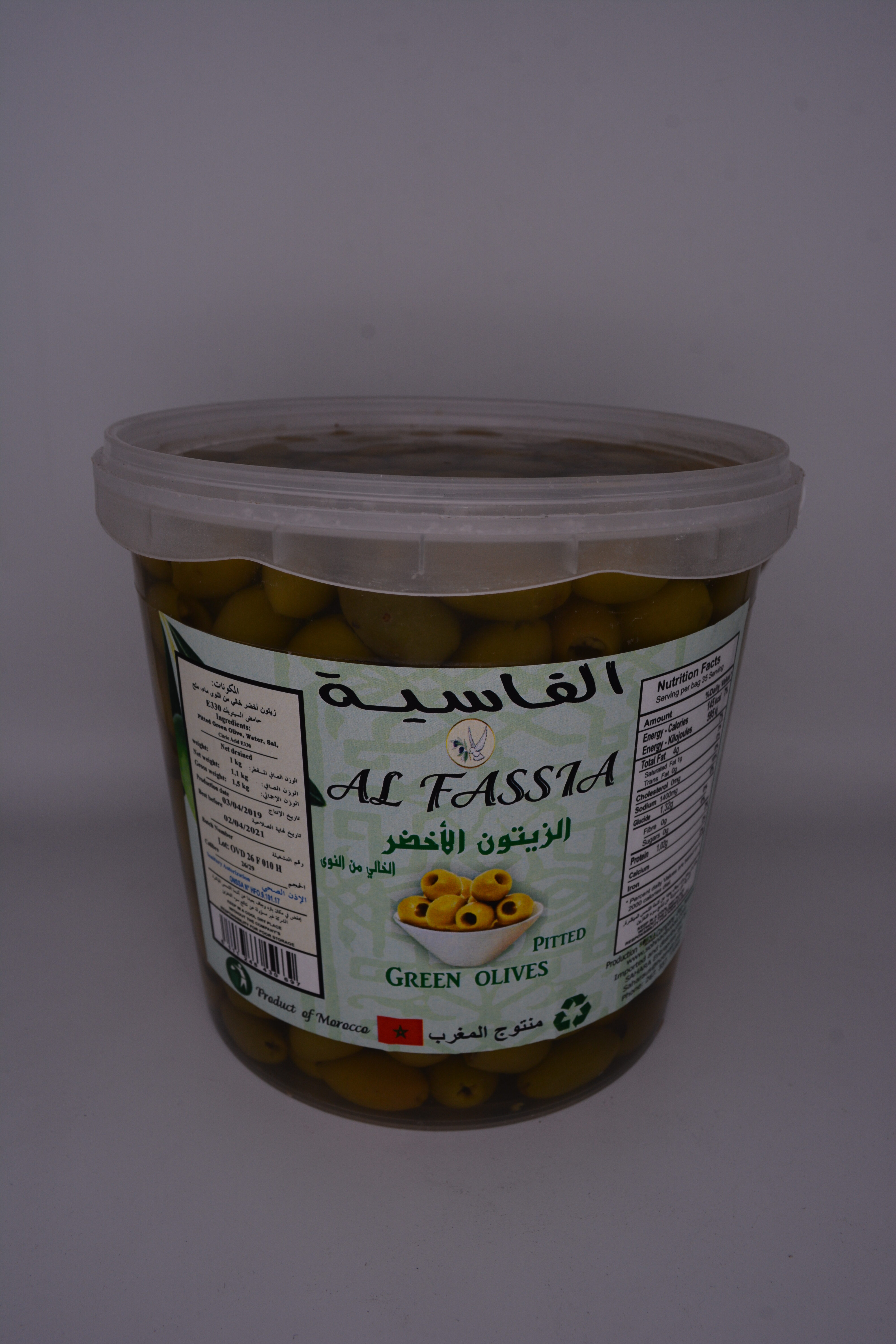 AL FASSIA PITTED GREEN OLIVES - Product - en