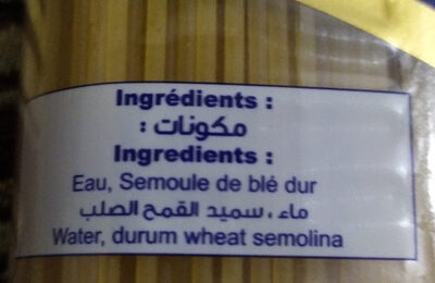 Spaghetti - Ingrédients - fr