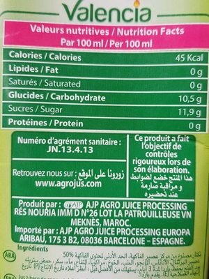 Nectar panaché 7 fruits - Ingrédients - fr