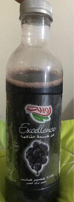 Rouiba excellence 100% jus de raisin - نتاج - fr