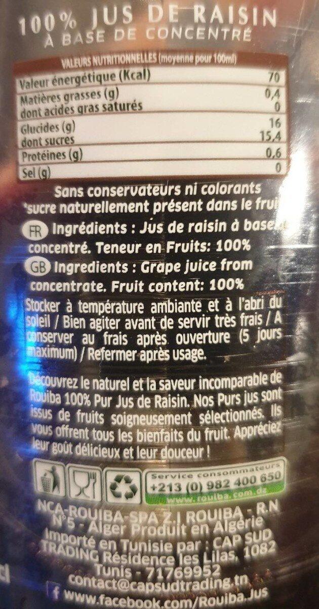 Rouiba excellence 100% jus de raisin - حقائق غذائية - fr