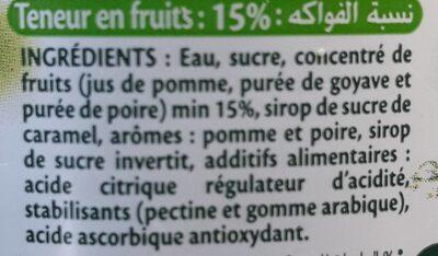 Ifruit - المكونات - fr