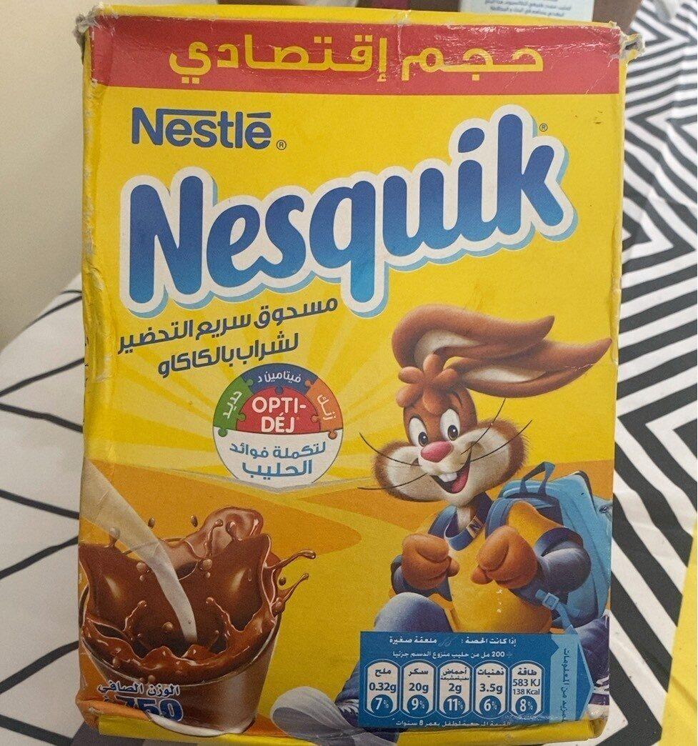 Nesquick - نتاج - fr