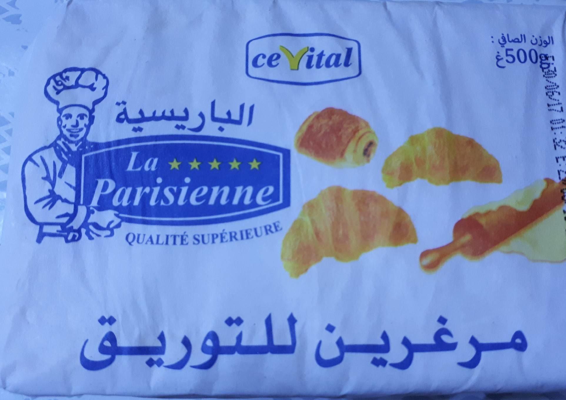 Beurre de feuilletage - Produit